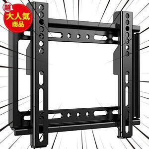 JXMTSPW テレビ壁掛け金具 固定式 14~40インチ LED液晶モニター対応 薄型TV金具壁掛け 耐荷重25KG 最大VESA規格200*200MM