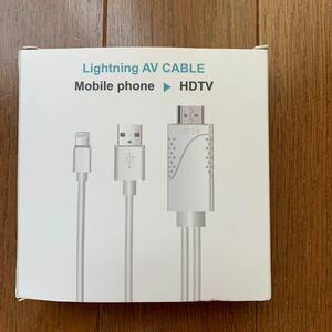 新品☆HDMIケーブル 変換アダプタ iPhone テレビ接続ケーブル