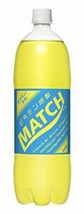 1.5L×8本 大塚食品 マッチ 1.5L&8本