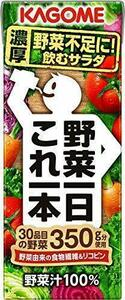 200ml×24本 カゴメ 野菜一日 これ一本 200ml&24本