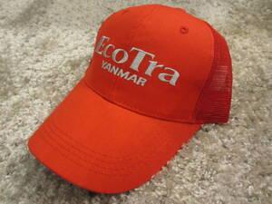 非売品 ヤンマー エコトラ Eco Tra 帽子 キャップ YANMAR 刺繍