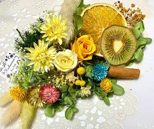 花材セット ビタミンカラー