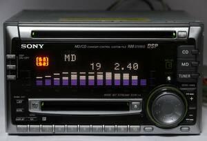 SONY WX-C900MDG MD/CD DSP/EQ/ ...   Перевод  Присутствует   б\у