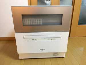 【美品】Panasonic パナソニック 食器洗い乾燥機 NP-TH2-N 2018年製 シャンパンゴールド 食洗機 高温除菌