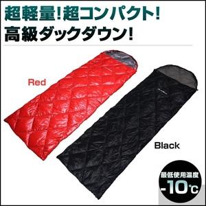 コンパクト ダウン 寝袋 シュラフ 超コンパクト 封筒型 車中泊 スノボ