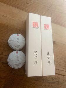 哈尼古茶 雲南省ミニー沱2012年プーアル茶 生茶 熟茶2箱セット