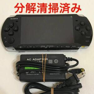 【分解清掃済み】PSP 3000 ブラック 本体 充電器