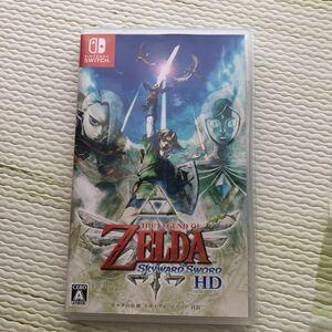 ゼルダの伝説スカイウォードソードHD Nintendo Switch