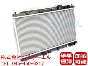 ホンダ インテグラ(DC2 DB7 DB8) MT用 ラジエーター ラジエター キャップ付 19010-P72-003 出荷締切18時