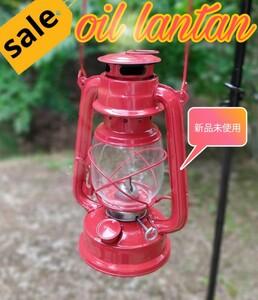オイルランタン 灯油ランタン オイルランプ アンティーク ハリケーンランプ 灯油ランプ
