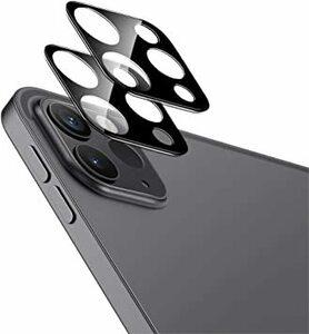 ★2時間セール価格★ESR iPad Pro 11/iPad Pro 12.9 2020 カメラフィルム 9H強化ガラス 保護傷