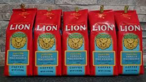 ライオンコーヒー☆粉 バニラマカダミア 10oz(283g)×5袋