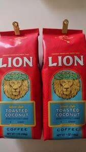 ライオンコーヒー☆粉 トーステッドココナッツ 7oz(198g)×2袋