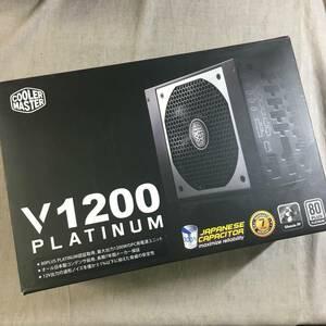 現状品 ジャンク品 CoolerMaster V1200 Platinum 1200W PC電源ユニット 80PLUS PLATINUM