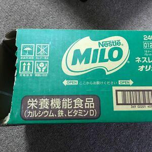 ネスレ ミロ オリジナル 240g 11袋