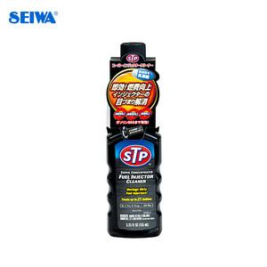 スーパーインジェクタークリーナー 燃費改善 燃料システム添加剤 超濃縮強力インジェクター清浄剤 セイワ/SEIWA STP18