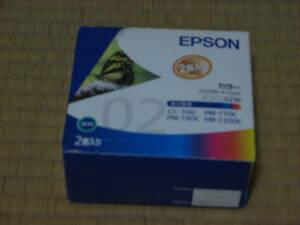 EPSON純正 エプソン純正 02W  2個入り 未開封 未使用品 使用期限切れ 同梱 手渡し可