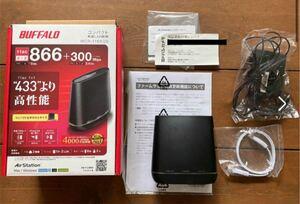 BUFFALO WCR-1166DS 無線LAN親機 Wi-Fi バッファロー