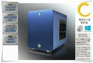☆俊敏!!小型コンパクトPC〔M.2 250GB/M8GB搭載〕i3-10105/RAIJINTEK METIS PLUS/GIGABYTE B560I AORUS PRO AX/600W BRONZE/Win10[YY8883]