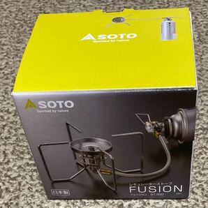 新品未使用 SOTO レギュレーターストーブ ST-330 新富士バーナー