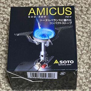 新品未開封 SOTO アミカス SOD-320
