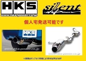 個人宅OK HKS サイレントハイパワー タイプH マフラー メインのみ CR-Z ZF1/ZF2 32016-AH025
