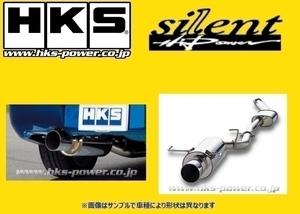 送り先限定 HKS サイレントハイパワー タイプH マフラー メイン+中間パイプ CR-Z ZF1/ZF2 32016-AH030