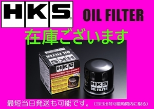 新品 HKS オイルフィルター(タイプ7) ラクティス SCP100 H17/9~H22/11 2SZ-FE 52009-AK011