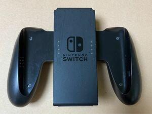 Nintendo Switch Joy-Conグリップ ジョイコングリップ純正品 ジャンク1こで1000円 2こで1400円