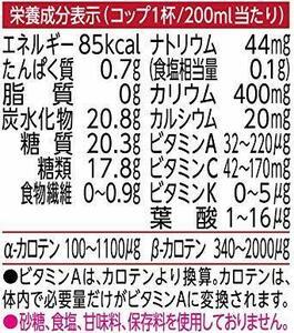 限定価格!スマートPET 720ml×15本 カゴメ 野菜生活100 アップルサラダ スマートPET 720ml 15MI2V