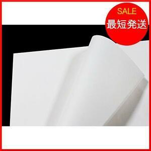 限定価格!包装紙 片面ツヤ加工 1UiXd 純白紙 100枚 フジパックAFVP
