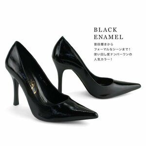 【新品】10cmヒール・パンプス ポインテッドトゥ ハイヒール ピンヒール・25.0cm【ブラック・エナメル】