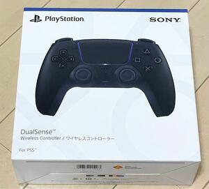 PlayStation5 DualSense ワイヤレスコントローラー 新品未開封