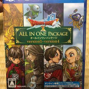 【PS4】 ドラゴンクエストX オールインワンパッケージ バージョン4