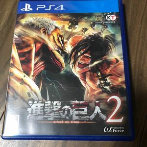 【PS4】 進撃の巨人2 [通常版]