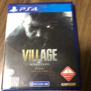 【PS4】 BIOHAZARD VILLAGE Z Version [通常版]