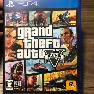 【PS4】 値下げ不可 グランド・セフト・オートV マップ有