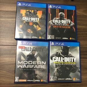 【PS4】 コール オブ デューティ インフィニット・ウォーフェア モダン・ウォーフェア ブラックオプス 4 3 4本セット