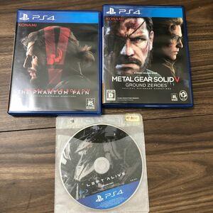 【PS4】 メタルギアソリッドV ファントムペイン グラウンドゼロズ レフトアライブ 3本セット
