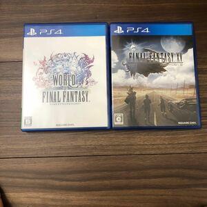 【PS4】 ファイナルファンタジーXV [通常版] 【PS4】 ワールド オブ ファイナルファンタジー 2本セット
