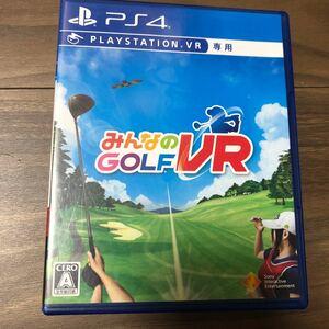 PS4 PSVR みんなのゴルフVR