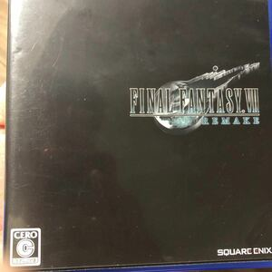 【PS4】 値下げ不可 ファイナルファンタジー7 リメイクFINALFANTASY7 REMAKE