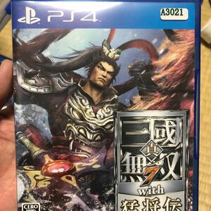 PS4 真三國無双7with猛将伝