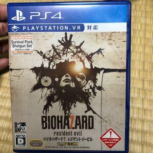 【PS4】 バイオハザード7 レジデント イービル [通常版]