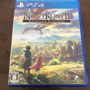 【PS4】 二ノ国2 レヴァナントキングダム [通常版] 特典コード未使用
