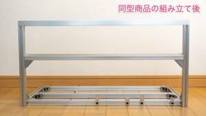 マイニング用リグ 8GPU ATX電源2台 アルミ合金 高強度フレーム 【組立式】