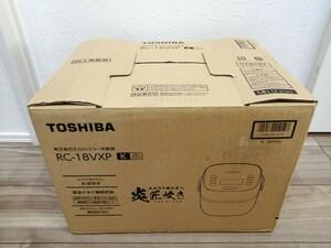 【開封済未使用】東芝 真空圧力IHジャー炊飯器(1升炊き) グランブラックTOSHIBA 炎匠炊き RC-18VXP-K