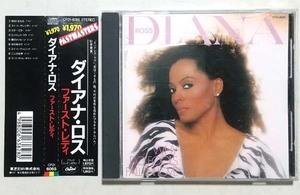 (送料込) CDアルバム ダイアナ・ロス/ファースト・レディ■DIANA ROSS/PASTMASTERS