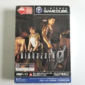 ゲームキューブ バイオハザード0 ゲームキューブ専用 メモリーカード59付き