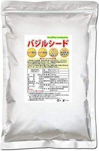 300g バジルシード300g(アフラトキシン検査 残留農薬検査 異物選別 殺菌工程すべて日本国内にて実施)